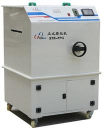 磨板机 STR-PPG