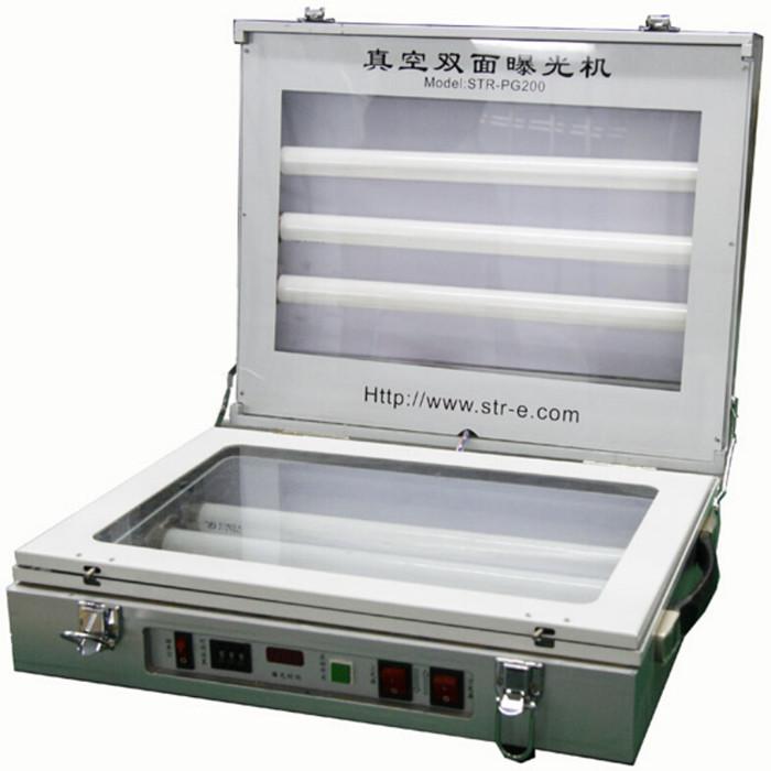 曝光机STR-PG200