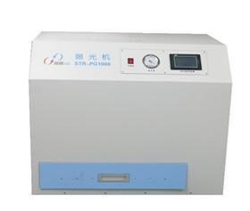 曝光机STR-PG1000/PG3000
