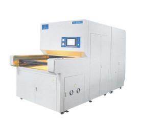 曝光机STR-PG5000
