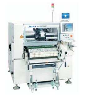 全自动贴片机STR-ME2080