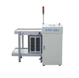 全自动上板机STR-SBJ