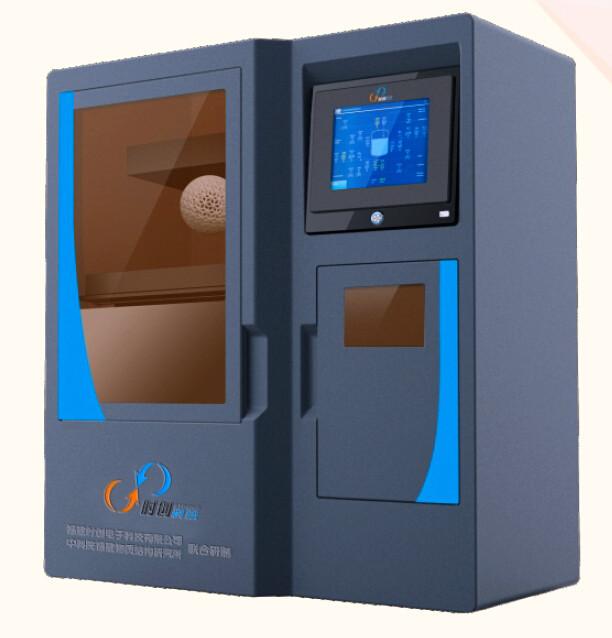 3D快速成型光固化打印机STR-SLA200系列